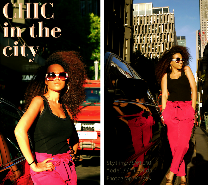 dress like  a city girl