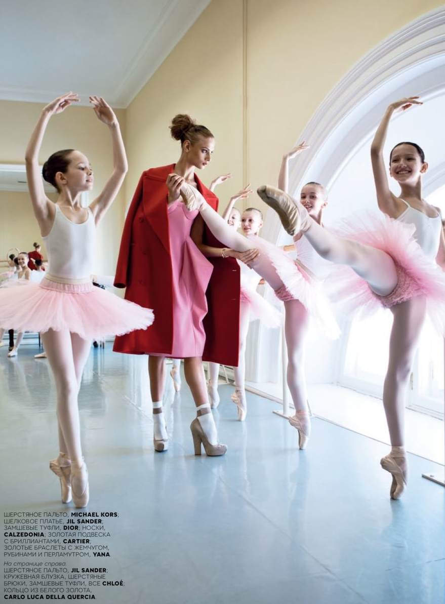 ballet inspired trends Archives