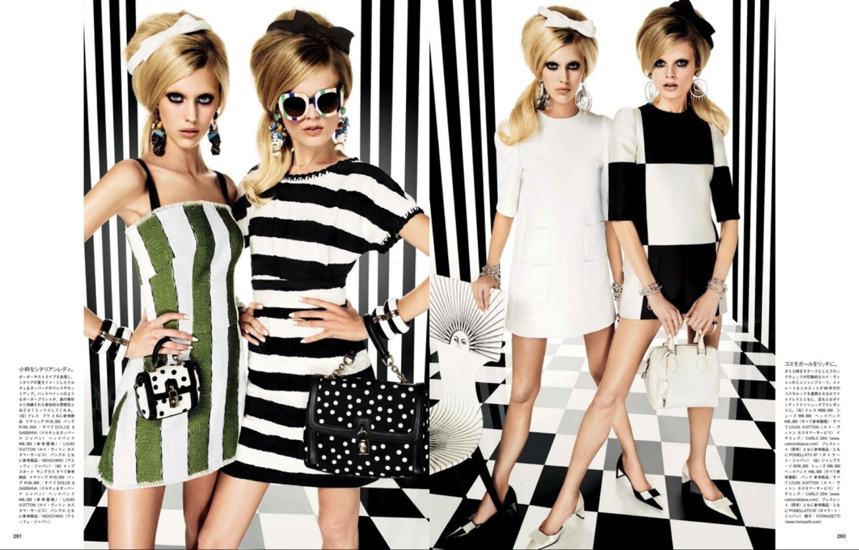 bold-stripes-trend_Anna-Dello-Russo-styling_photographer-Giampaolo-Sgura_graphics-gone-wild-editorial_vogue-japan-editorials_best-editorials-2013_Juliana-Schurig-fashion-style-editorials_Hanne-Gaby-Odiele-fashion-editorials-style