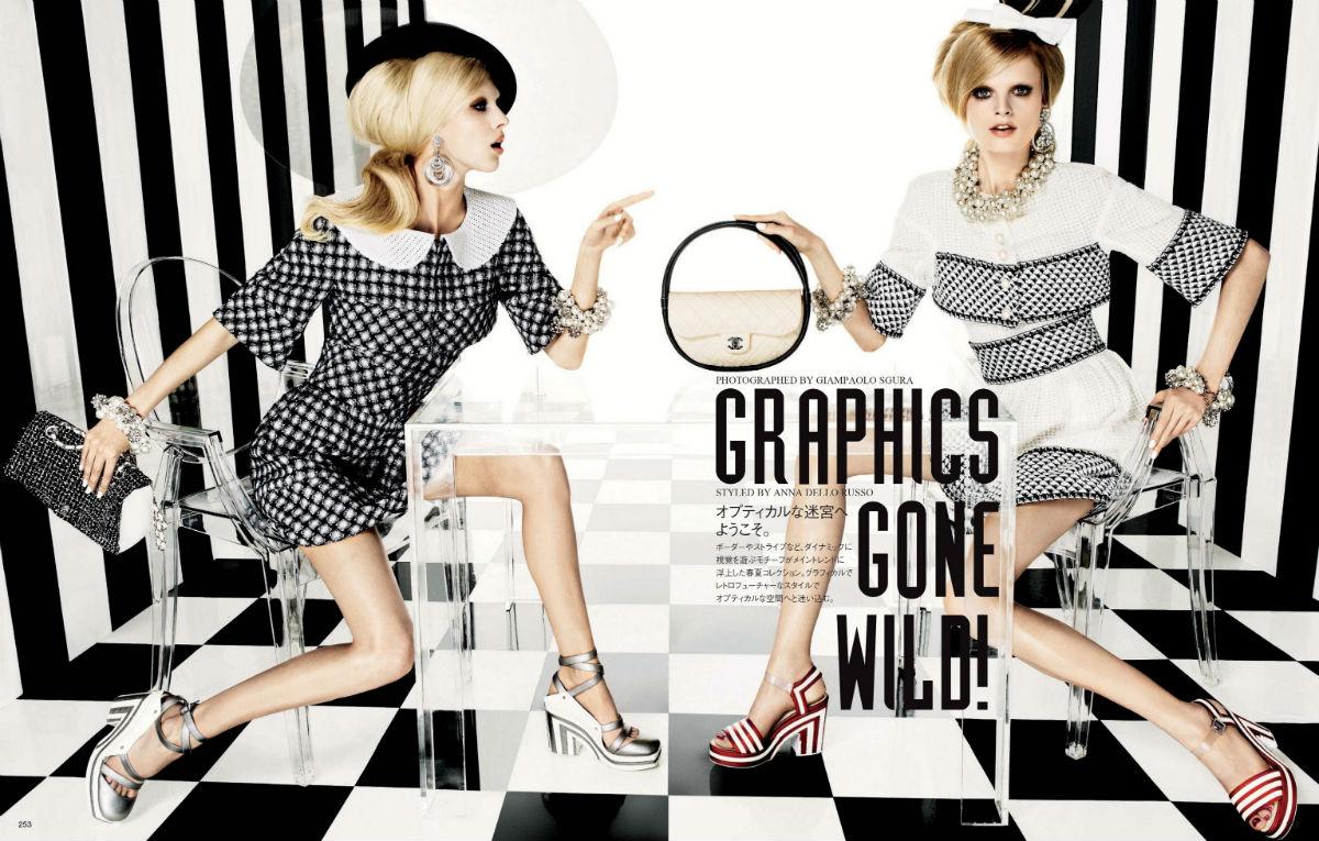 Anna-Dello-Russo-styling_photographer-Giampaolo-Sgura_graphics-gone-wild-editorial_vogue-japan-editorials_best-editorials-2013_Juliana-Schurig-fashion-style-editorials_Hanne-Gaby-Odiele-fashion-editorials-style
